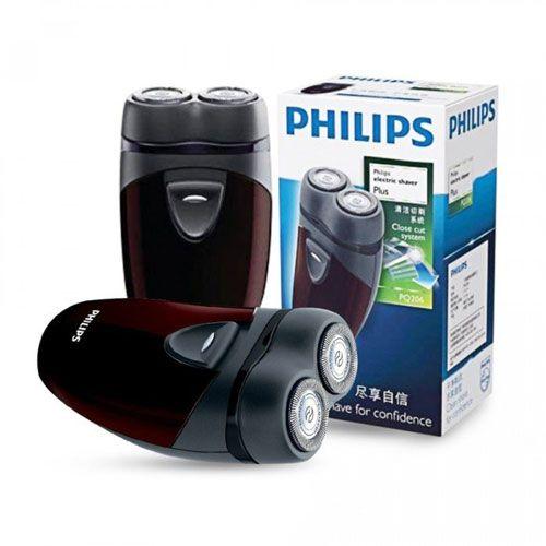 Top 10 máy cạo râu dành cho nam tốt nhất - Philips PQ206
