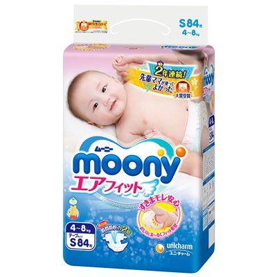Top 5 Tã Dán cho bé - Moony gói cực đại